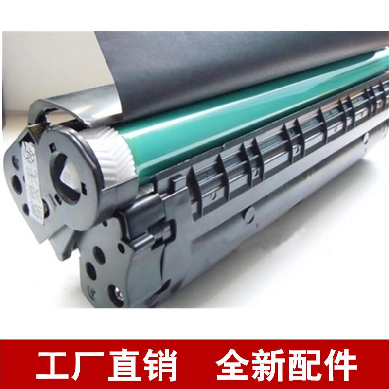 兼容惠普HP2612A硒鼓适用HP1020 1005 1319 1010 激光打印机粉盒