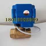 CWX-15N CR02 DC9-24V micro electric ball valve DN15 20 25 electric copper ball valve three-wire two control