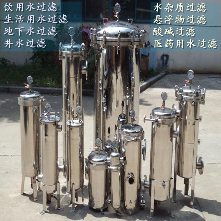 水處理凈水器