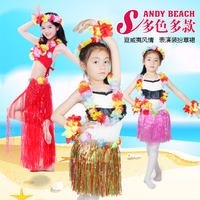 Children's performance seaweed dance costume adult female dance skirt performance props wedding spoof hula dance clothes