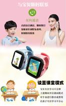 非智能触屏手环运动手表男表女表情侣表儿童学生防水电子手表LED