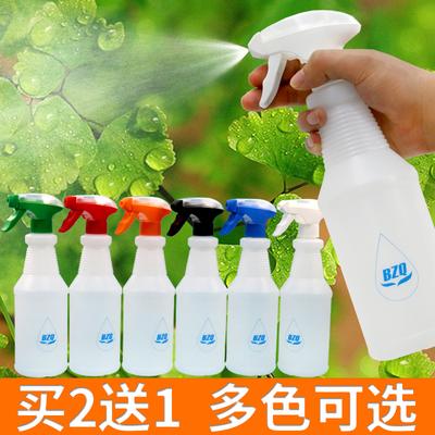 浇花刻度喷壶家用通用喷头 室内园艺多肉工具小型洒水喷雾瓶包邮