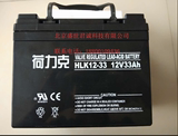 HLK12-33 12V33AH DC screen / power distribution cabinet / emergency power supply EPS battery
