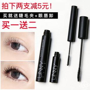 韩国unny睫毛膏自然纤长卷翘浓密持久防水不晕染极细小刷头女学生