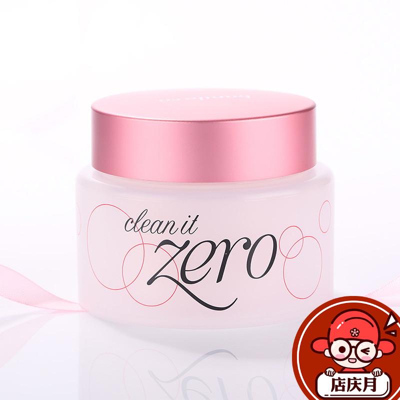 韩国banila.co芭妮兰卸妆膏乳深层清洁温和无刺激脸部眼唇用100ml