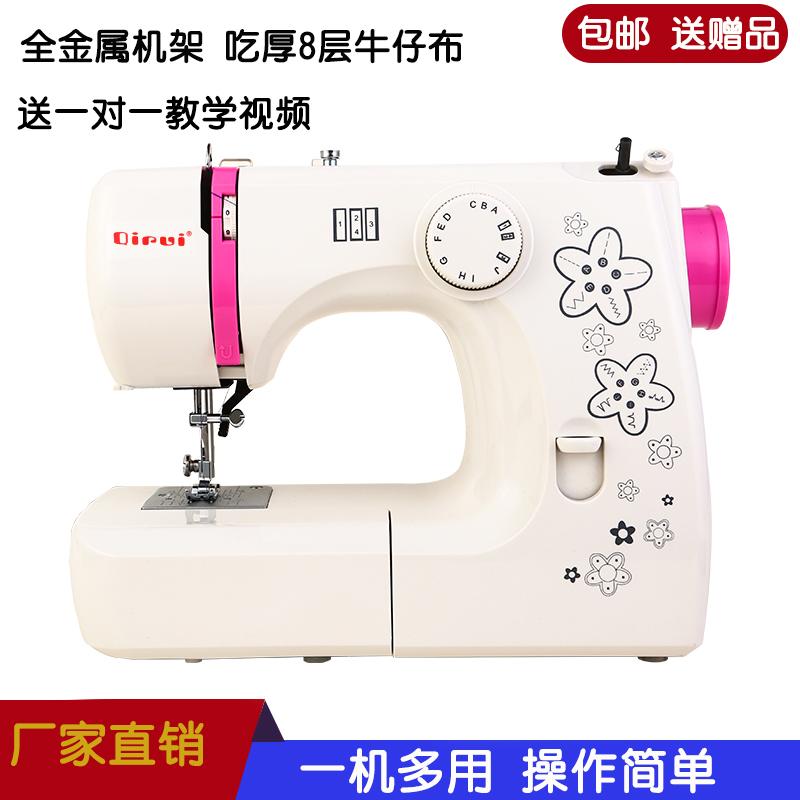 Швейные машины Артикул 523050008662