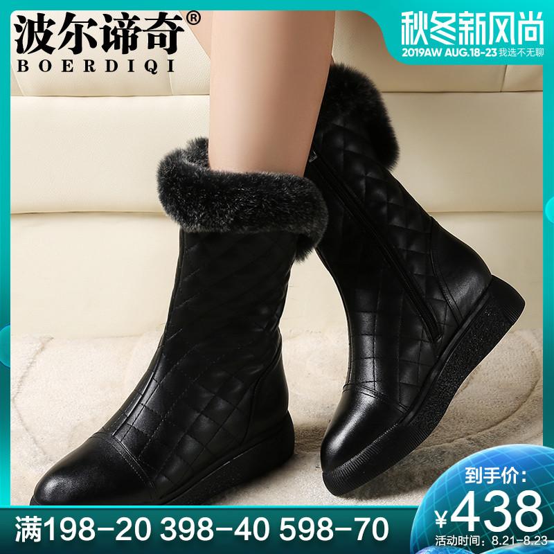 波尔谛奇冬新款牛皮雪地女靴平底女中筒靴兔毛坡跟加绒棉靴YS068