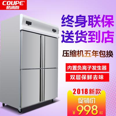 商用六门冰箱