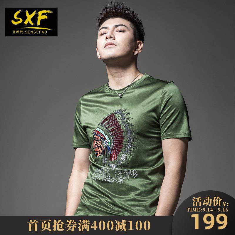 SXF圣希梵男士短袖T恤 丝光棉夏季刺绣上衣潮流体恤半袖潮牌T恤男