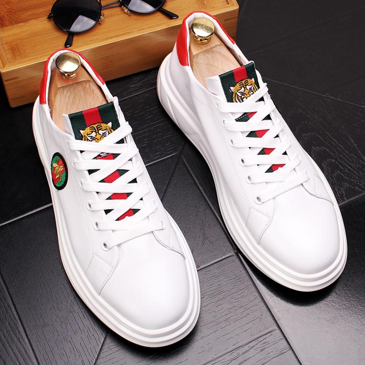 Обувь для скейтбординга Артикул 568406968196