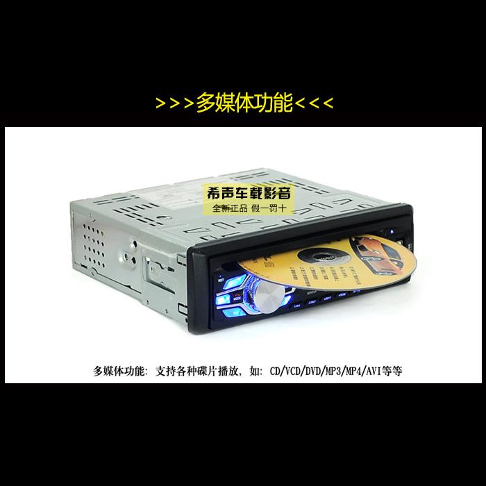 五菱荣光小卡/微卡/单双排专用车载cd机dvd蓝牙插卡收音机mp3音响
