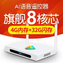DiyoMate迪优美特X16网络机顶盒8核高清播放器电视盒子wifi无线