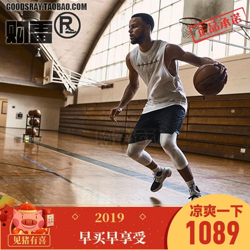 """Under Armour 安德玛UA curry 6代篮球鞋""""WOE""""库里3020612虎扑"""