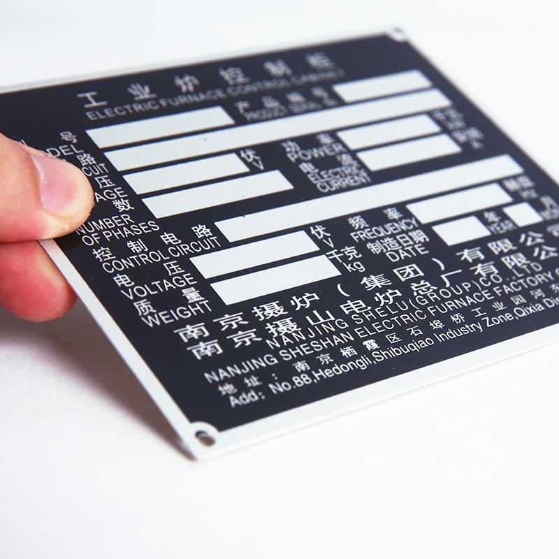 设备金属标牌定做不锈钢腐蚀丝印定制铝牌铭牌制作按钮电缆标识牌商标LOGO贴蚀刻铜牌铁牌机器机械激光雕刻