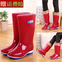 Rain boots womens high tube rain boots long tube water boots water shoes plus cashmere non-slip rubber shoes sets of shoes fashion winter rain boots in the tube