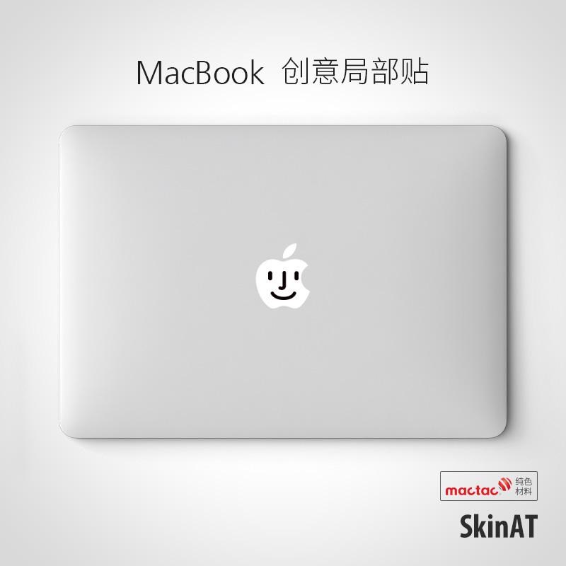 SkinAT 苹果笔记本电脑外壳贴膜 Mac创意个性局部MacBook贴纸