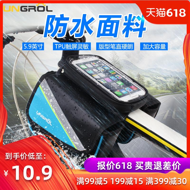 Велосипедные сумки / Рюкзаки Артикул 544733169531
