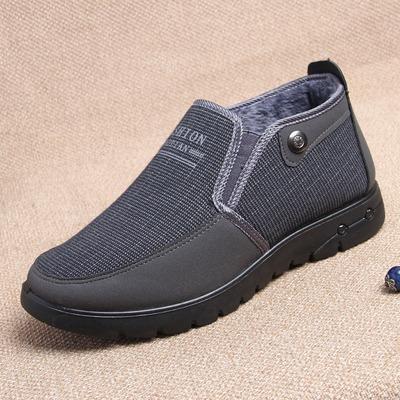 老北京布鞋男棉鞋中老年冬季加绒保暖二棉鞋软底防滑一脚蹬休闲鞋
