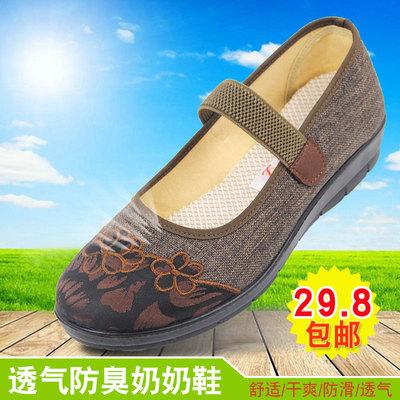 中老年人特大码鞋女布鞋43-41码 老北京加肥加大女鞋老人妈妈单鞋