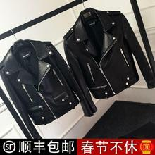 New Spring and Autumn Special Zheng Shuangxing and Korean Fashion Leather Garment Women's Short Slimming Coat Locomotive Jacket