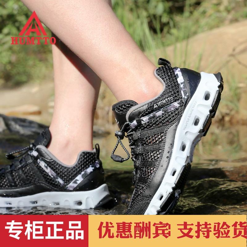 美国悍途溯溪鞋男女夏网面男徒步登山鞋水陆两栖速干涉水鞋811882