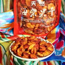 克包邮450新疆奇台特产海棠果干酸甜开胃零食果干