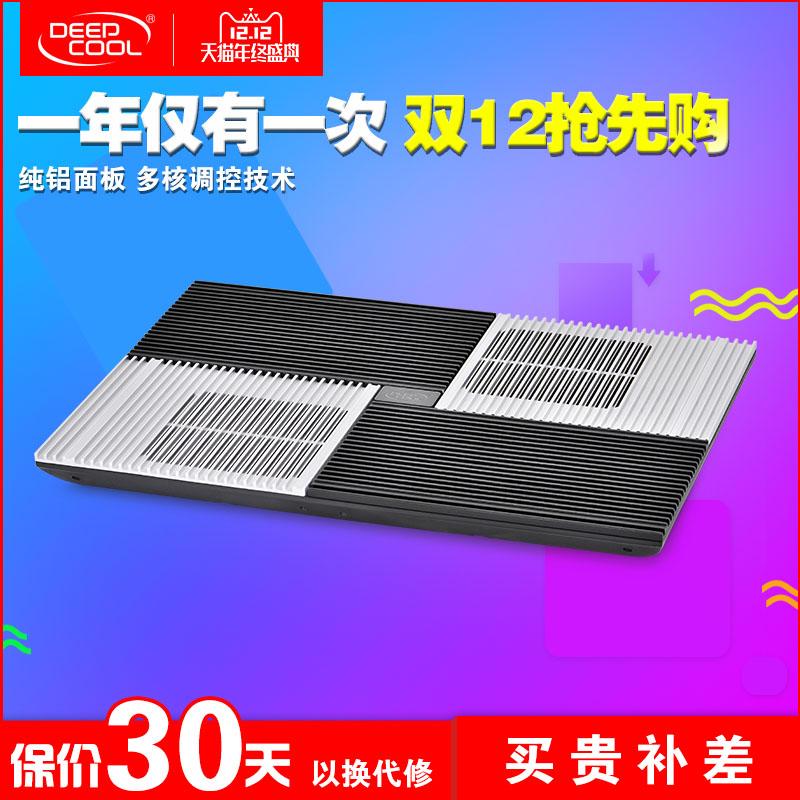 九州风神x8铝合金苹果笔记本电脑散热器联想15.6寸17散热风扇支架