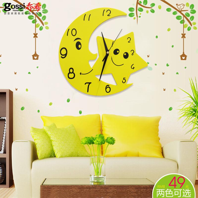 乔希儿童房钟表挂钟客厅表卧室创意挂表12英寸时尚静音时钟简约钟5元优惠券