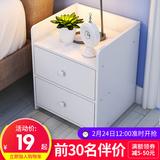 简易床头柜简约现代床柜收纳小柜子特价储物柜北欧卧室小型床边柜