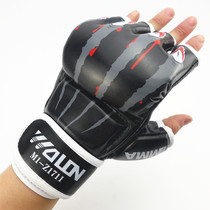 Adult Professional boxing Gloves Sanda Thai boxing MMA half finger point UFC fight professional sandbag training boxer