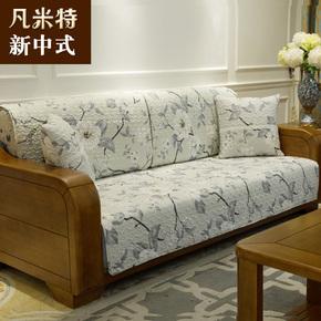 实木沙发垫子防滑布艺全棉123组合套装四季通用新中式客厅沙发套