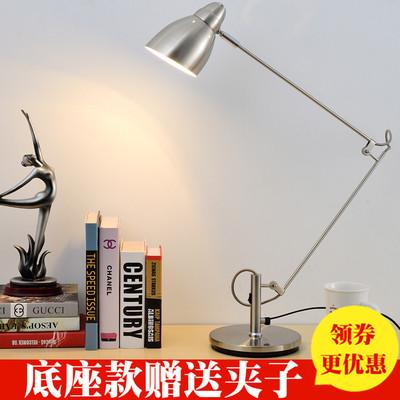 简约金属办公工作学习阅读折叠长臂台灯卧室床头护眼LED触摸调光