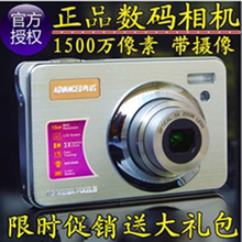 特价 家用旅行自拍摄像一体机 包邮 1800万像素高清数码 正品 照相机