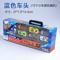 Children's model container truck simulation car toy car 12 car alloy car boy baby toy set