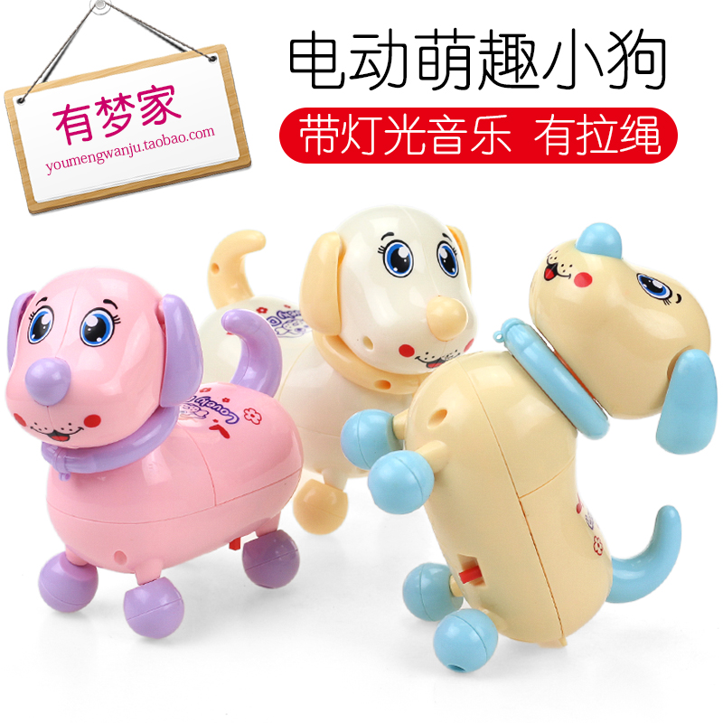 Children's electric puppy dog with light music Walk puzzle electronic dog toy male
