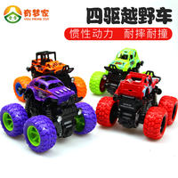 Inertia four-wheel drive off-road vehicle child boy model car anti-falling toy car 2-3-4-5 years old baby car