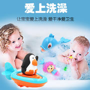Shaking the same paragraph children's bath toys baby baby bathroom toys spray water small turtle shower clockwork toy