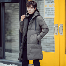 Young men's winter cotton jacket new self-cultivation Korean version thick cap medium and long down cotton jacket cotton jacket jacket for men