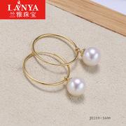 兰雅珠宝 18K金diy配件时尚简约镶珍珠蜜蜡琥珀耳环耳饰空托 正品