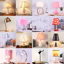 遥控LED台灯卧室床头灯个姓创意小夜灯护眼学习灯插电调光喂奶灯