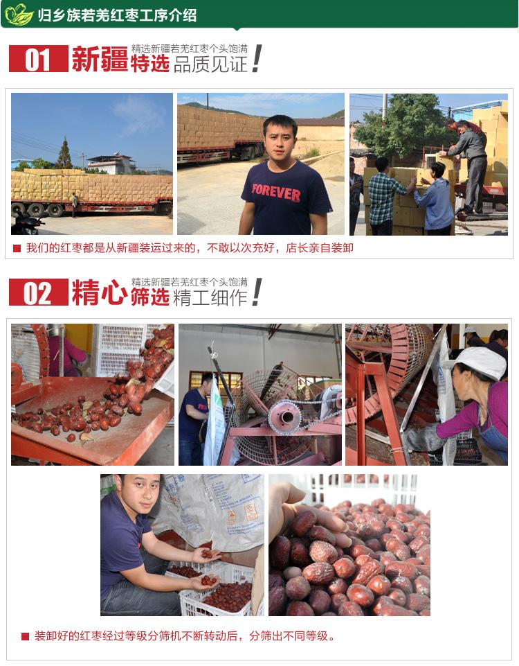 新疆若羌县特产红枣子母河整箱发天然灰枣三级免洗孕妇500g