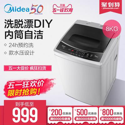 美的洗衣機全自動波輪