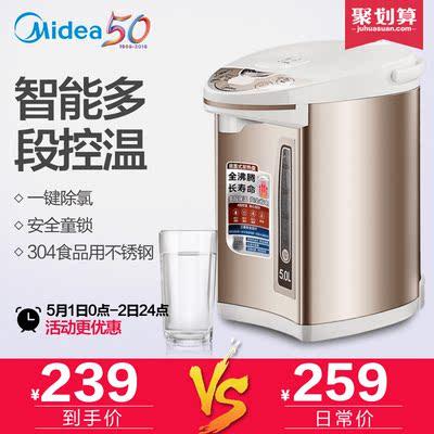 电水壶大容量电热