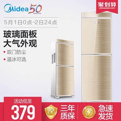 Midea/美的饮水机立式冷热家用M920静音智能温热冰温冰热节能特价好不好