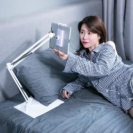 ipad直播平板电脑懒人支架床头手机架桌面多功能床上快手万能通用图片