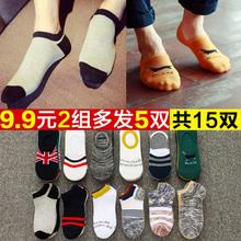 袜子男短袜男士船袜男夏季超薄款短筒棉袜浅口隐形吸汗低帮男袜潮
