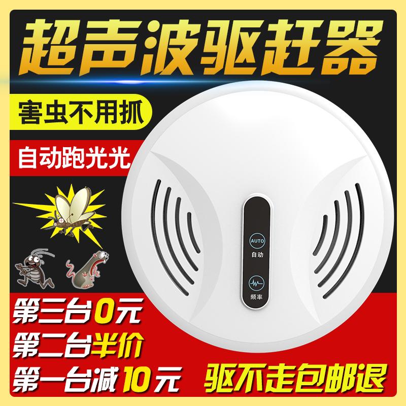 Электрические ловушки для комаров Артикул 584428025384