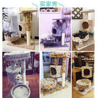 Small multi-layer cat climbing frame cat litter cat tree cat toy cat shelf jumping cat cat cat tower cat scratch board climbing cat rack