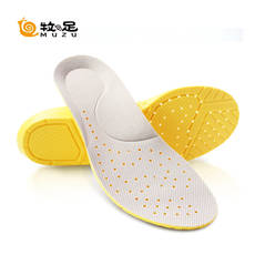 Sports insole men and women breathable sweat deodorant basketball shock absorption thickening stretch running soft warm winter cotton insoles