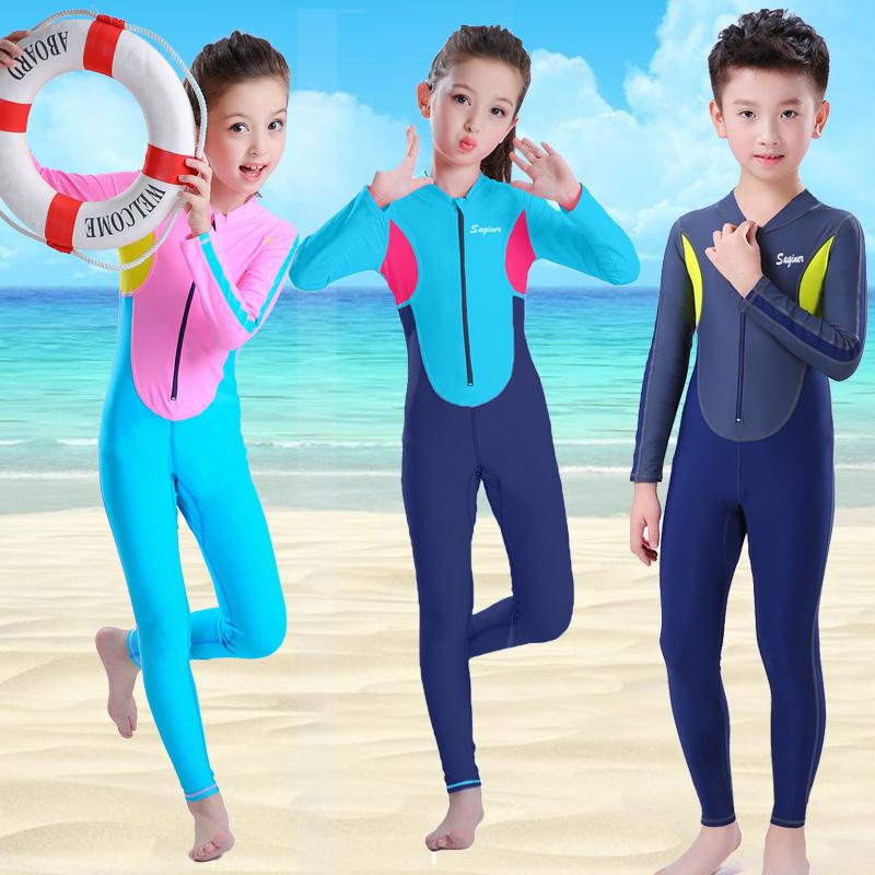 儿童新款游泳衣